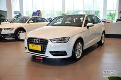 [泰州市]奥迪A3现金优惠2.3万元 现车充足