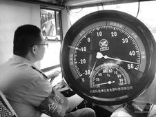 """西安公交内温度吓人 湿毛巾6站被""""风干"""""""