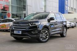 [郑州]福特锐界最高降价1.5万元现车充足
