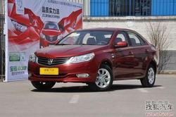 [大同]宝骏630最高优惠8000元 现车销售!