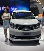 4万多买物流大MPV  长安睿行S50V重庆车展受捧
