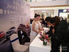 雷诺ESPACE 郑州卓燃上市 售价27.18万起