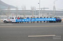 [乌鲁木齐]长安CX70T区域新疆媒体试驾会