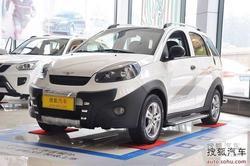 [齐齐哈尔]奇瑞瑞麒X1优惠5000元 有现车