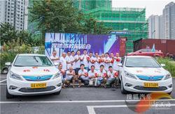 逸动EV入驻重庆各大驾校 成为驾培教练车