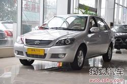 [上海]力帆520现金降价0.3万元 现车充足