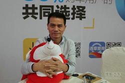 访巨驰比亚迪董事长黄嘉洲先生:服务为主
