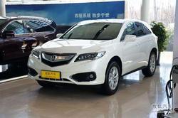 [长春]进口讴歌RDX降2.48万元 现车销售