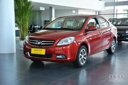 [威海]长城C30降价0.1万 有少量现车在售