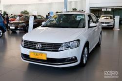 沧州国和众亿大众朗逸现车最高降价1.4万