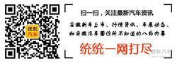 长安CS95安徽区域震撼上市 售15.98-22.98万