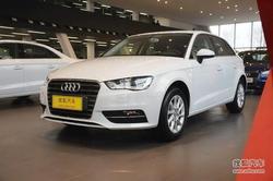 [鞍山]奥迪A3最高优惠4.3万元 少量现车!
