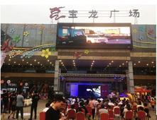北京BJ40PLUS上市会---洛阳站  圆满结束