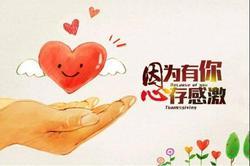 广汇青山湖别克  11·24感恩节年终抢购会