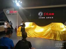 东风风神炫品SUV AX4烟台车展炫彩上市会