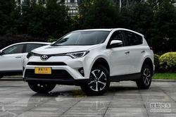 [常州]丰田RAV4荣放降价1.8万元欢迎垂询