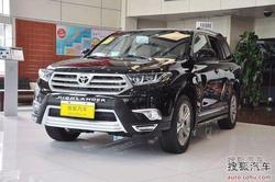 [大同]丰田汉兰达最高优惠6千 少量现车!