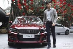 [泰州市]DS 4S目前价格稳定 购车暂无优惠