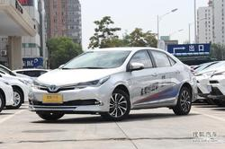 [郑州]丰田卡罗拉双擎降价0.5万现车销售