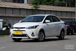 丰田YARiS L 致享全系现车优惠2.08万元!