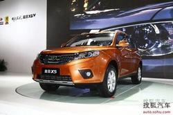 陆风X5:现车3月份将到店 新车订金3000元