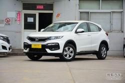 [西安]本田XR-V购车让利1000元 现车在售