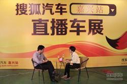 搜狐汽车专访:银通雪佛兰副总经理刘嘉宁