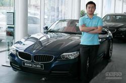 访BMW南京宝利丰