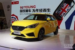 [南京]名爵3 2016款部分车型限时直降1万