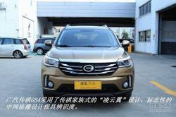 广汽传祺全新GS4于4月18日正式上市销售