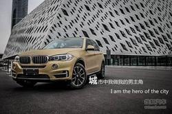分享宝马之悦 宝悦行全新BMW X5车主专访