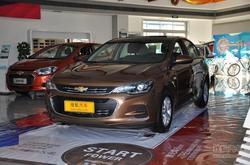 【夏季车展】南昌雪佛兰科沃兹降价1.8万