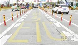 成都高速ETC车道增至180条占车道总数66%