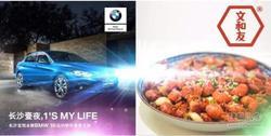 与全新BMW1系相遇 宝悦邀您
