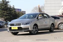 [杭州]东风启辰D60优惠4000元!现车销售