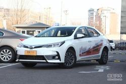 [昆明]丰田卡罗拉购车优惠0.7万元 有现车