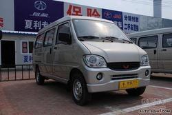 [扬州]五菱之光最高直降6000元 少量现车