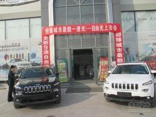 新一代9速城市SUV Jeep自由光滨州已上市