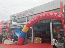 车无界 路自宽 黄海N3皮卡云南正式上市!