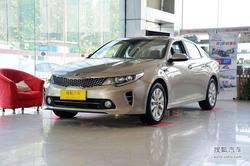 起亚K5最高优惠4万元 现车充足欢迎选购!