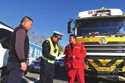 北京:车辆非现场违法 明日起将短信通知