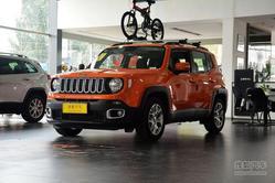 [天津]Jeep自由侠现车销售 最高优惠一万