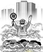 西安外来污染严重 专家建议全省限行限号