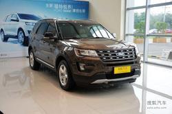 [青岛市]福特探险者现车充足最高降1.5万