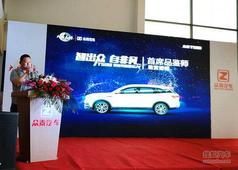 众泰T500智能SUV新车上市品鉴会圆满落幕