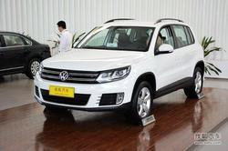 [天津]2015款大众途观可预订 订金2000元