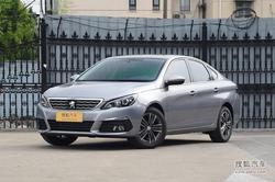 [东莞]标致308享1.7万元价格优惠 有现车