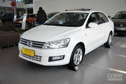 [南宁]购买新桑塔纳部分车款优惠0.7万元