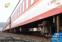 青荣城际铁路年底通车 威海至济南四小时