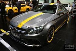 进口奔驰AMG-C63现金优惠6万元 现车充足